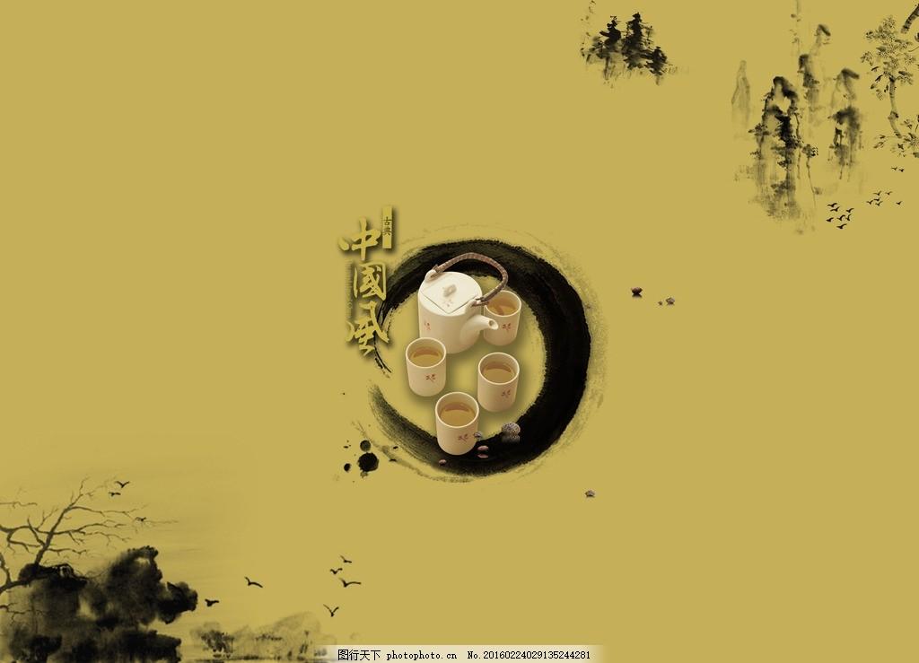 茶叶包装 水墨 手提袋 中国风 复古 广告设计模板 源文件