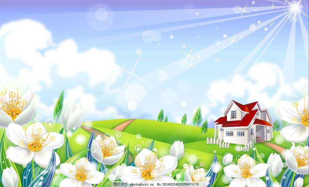 白色花朵風景小房子背景素材 小屋 陽光 光芒 藍天 白云 星光