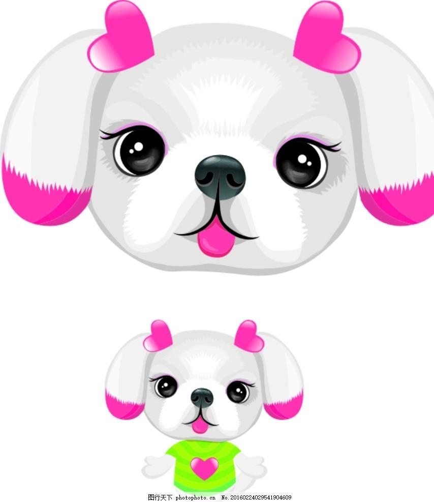 卡通狗 可爱狗 桃心 狗狗头像 狗儿造型 设计 广告设计 广告设计 cdr