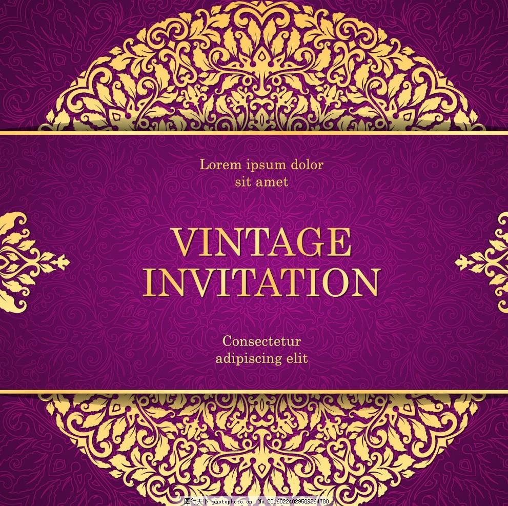 紫色华丽封面 金色华丽花纹 金色欧式花纹 高档底纹 高档封面 传统
