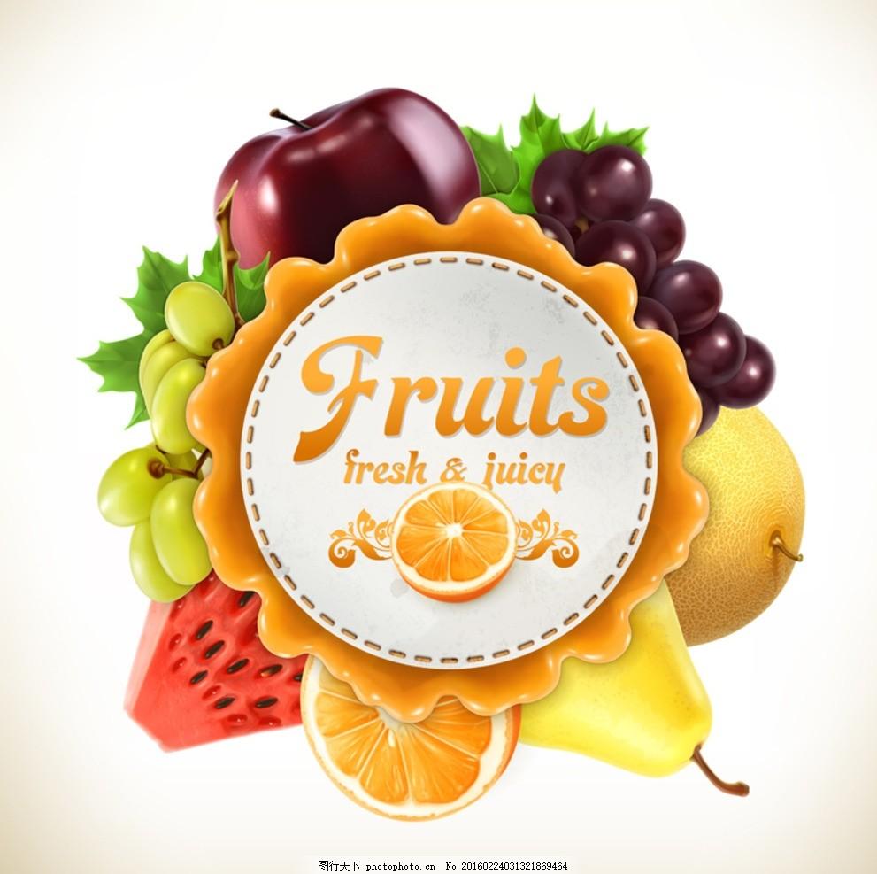 樱桃 橙子 提子 葡萄 哈密瓜球 水果拼 水果蔬菜 时令水果盘 苹果