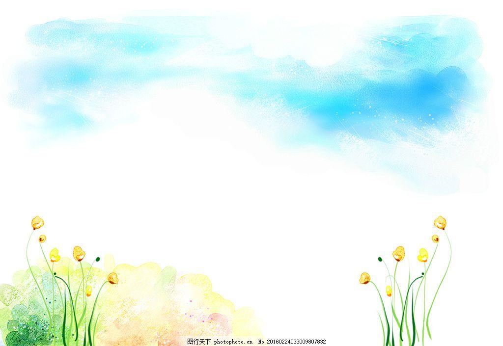 蓝天白云手绘