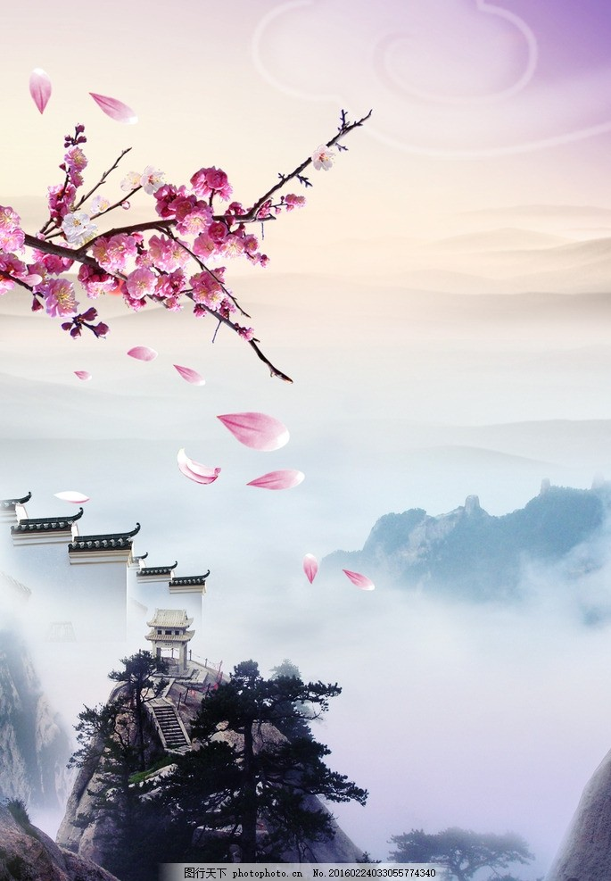 云海山峰梅花