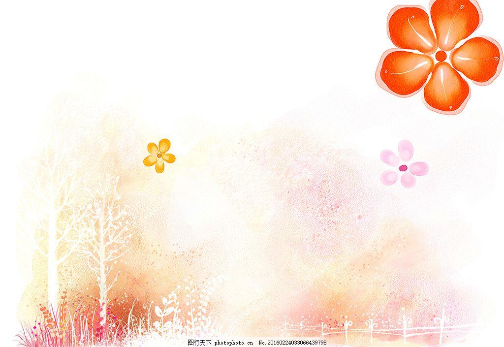 粉色手绘背景