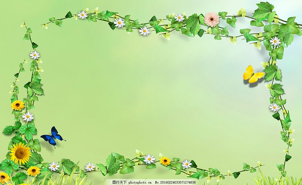 水绿色植物边框