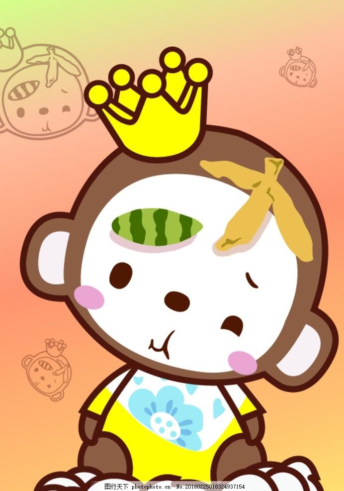 卡通猴子 王冠 可爱 矢量猴子 矢量图 设计 动漫动画 动漫人物 ai