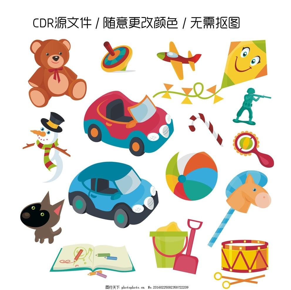 卡通儿童玩具矢量图 手绘玩具 卡通玩具 矢量素材 卡通玩具素材