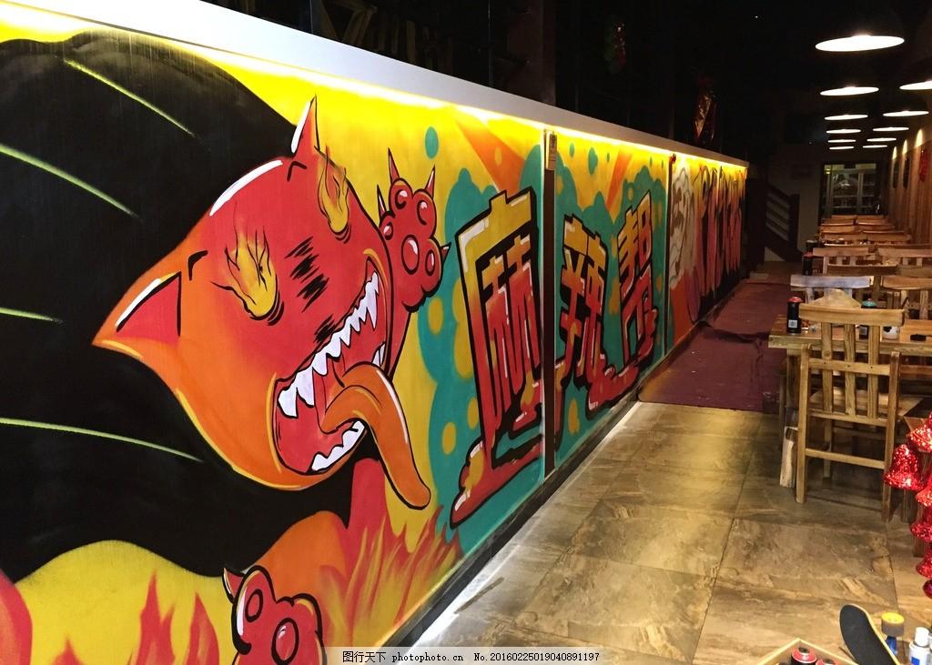 北京街头涂鸦 三里屯 店面涂鸦 3d立体涂鸦 墙体彩绘 北京dna涂鸦