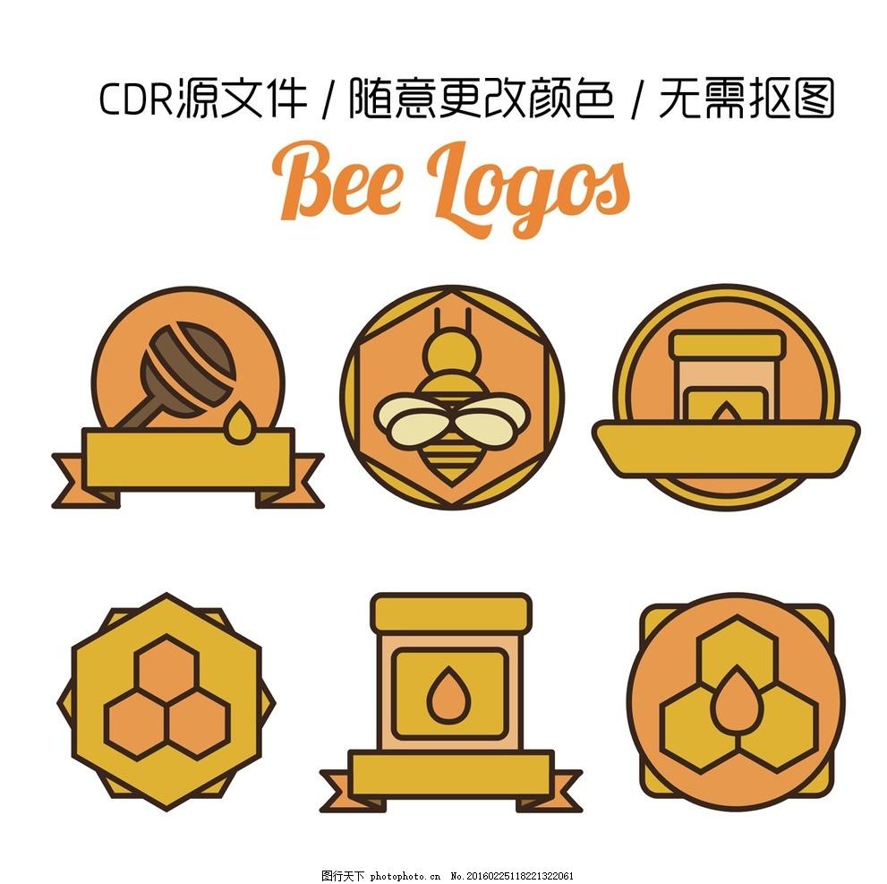蜂蜜元素标志矢量图 手绘蜂蜜 蜂蜜素材 卡通蜂蜜 矢量素材 蜂蜜标志