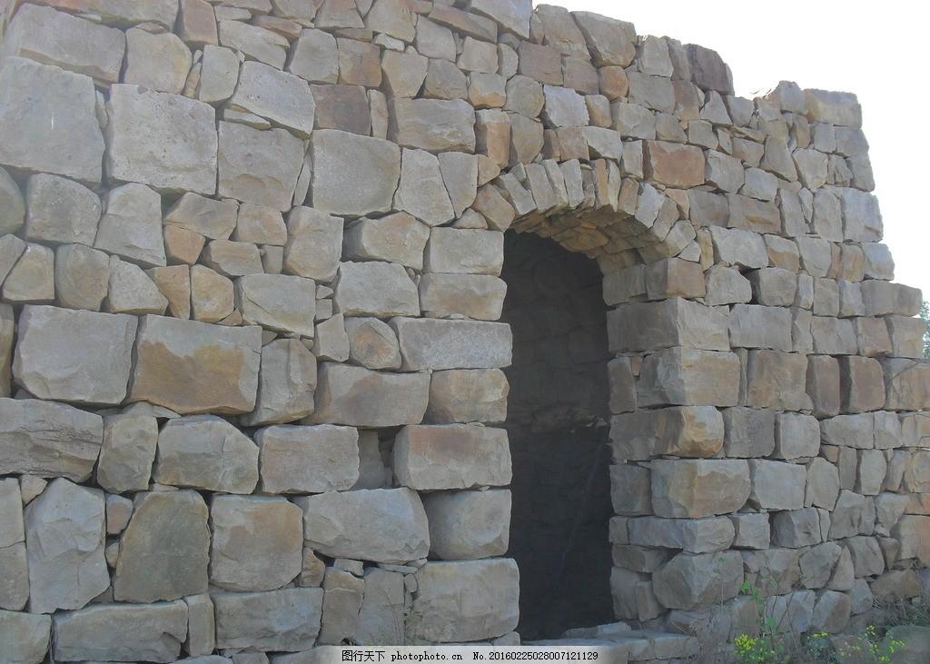石頭堆砌的房子 石頭房子 建筑攝影 老房子 背景圖片素材 攝影圖片