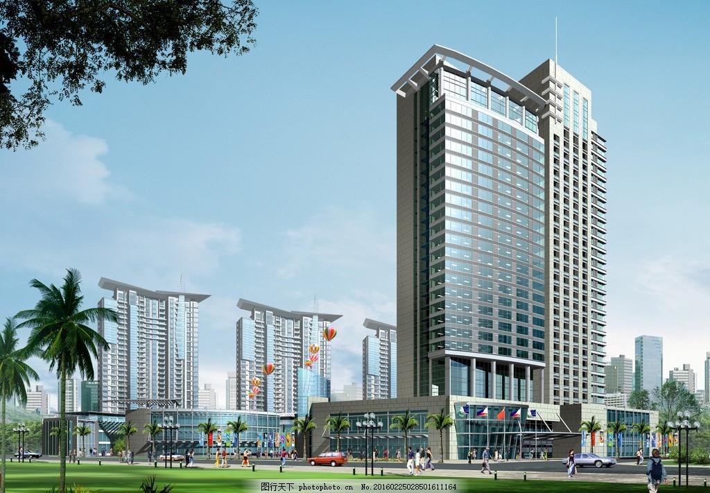 惠新城商业广场 立面图 楼房 住宅 小区 楼盘 广告设计 建筑效果图