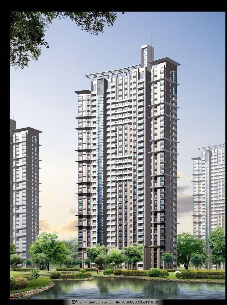 惠新城 立面图 楼房 住宅 楼盘 广告设计 建筑效果图 地产项目