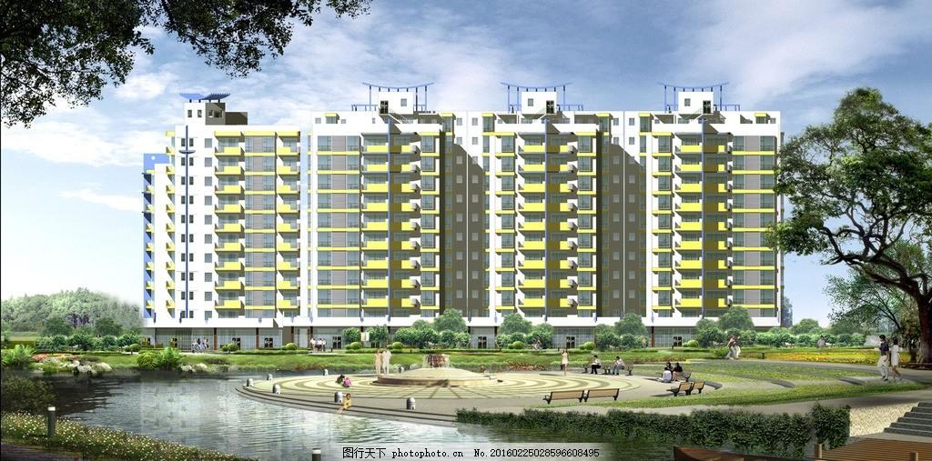 世纪阳光 立面图 楼房 住宅 楼盘 小区 花园 广告设计 建筑效果图