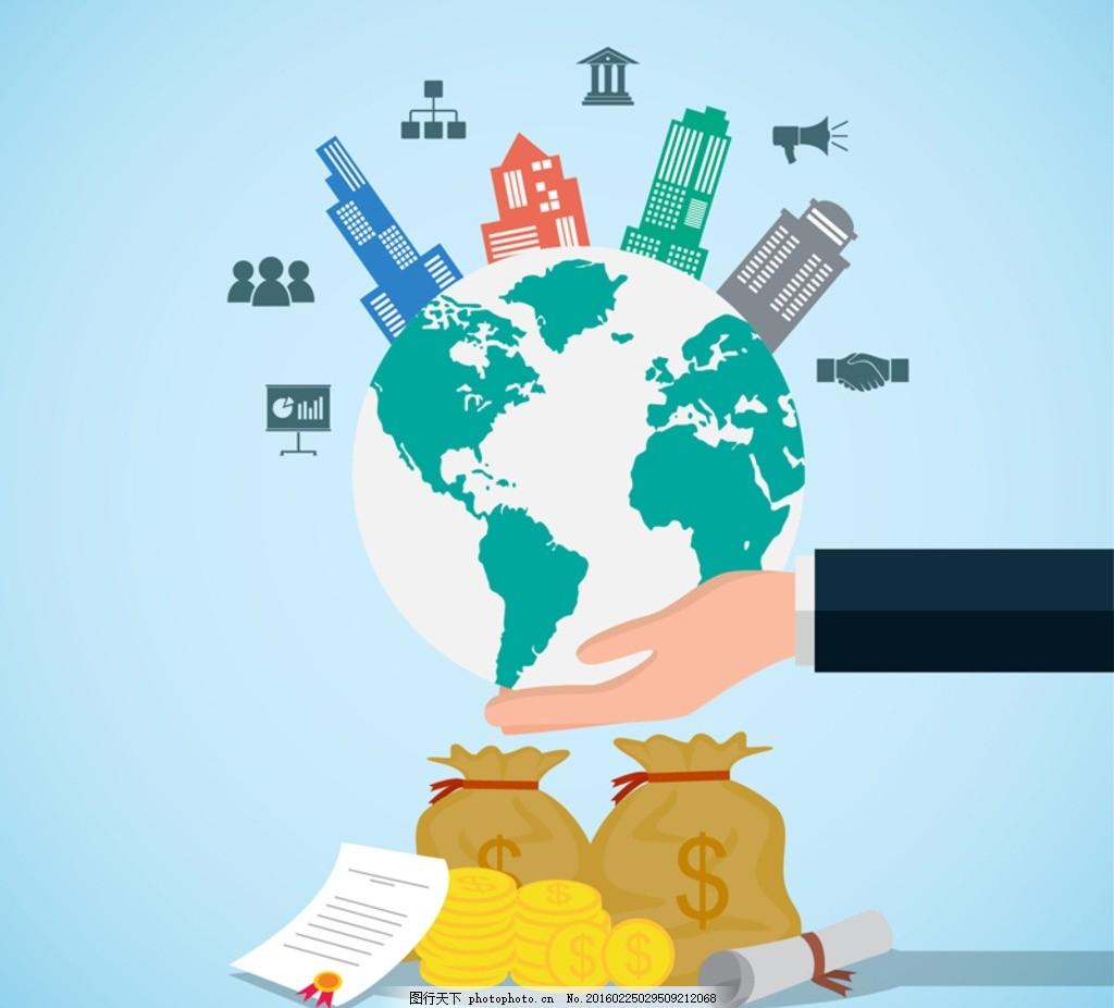 环球旅行,港澳游 环游世界 畅游天下 国际旅行社