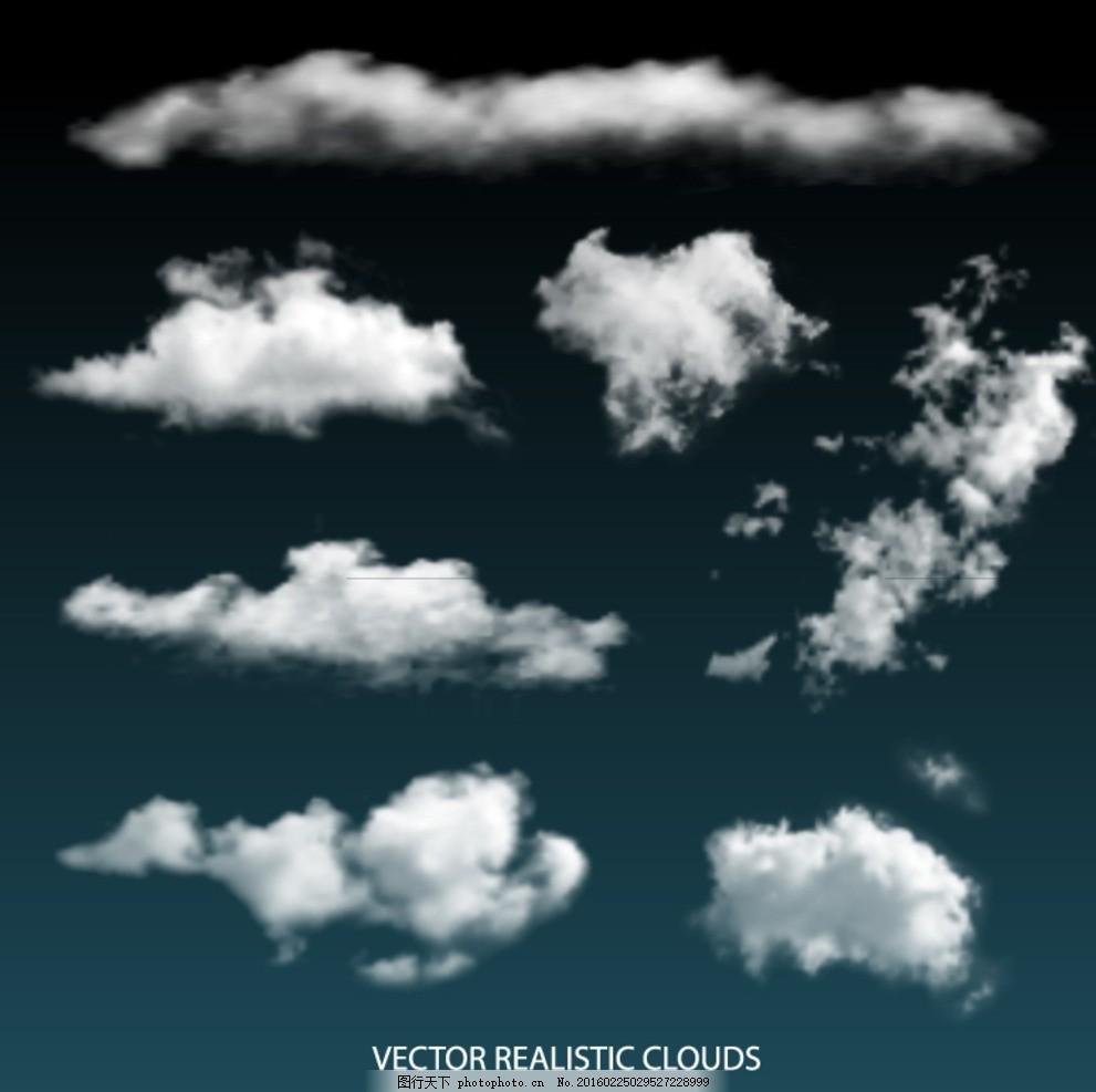 卡通云朵 云朵表情 q版云朵 彩色云朵 手绘云朵 白色纸云朵 平面素材