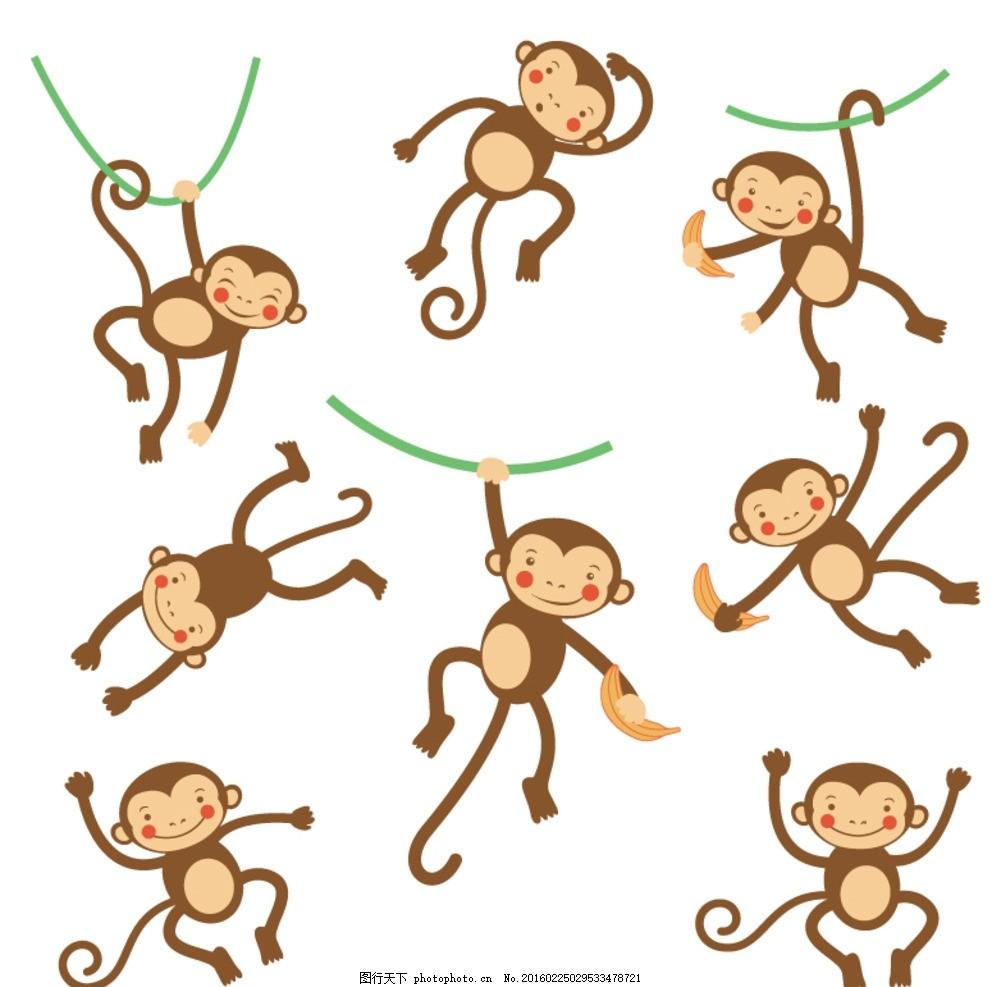 卡通猴子 爱心 猴子 水果 可爱猴子 猴年 平面素材 平面素材 设计