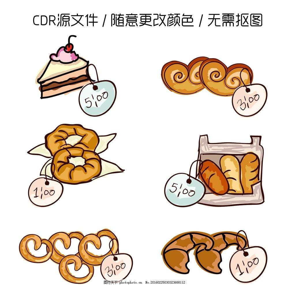 红色背景 cdr源文件 cdr手绘素材 奶油蛋糕 面包 甜甜圈 烘培食品