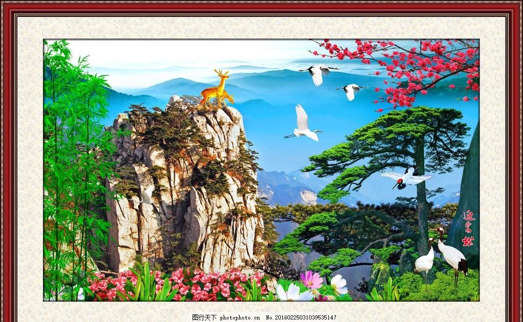 山峰风景 山峰风景画 装饰画 家居装饰 餐厅装饰 中堂画 中堂壁画