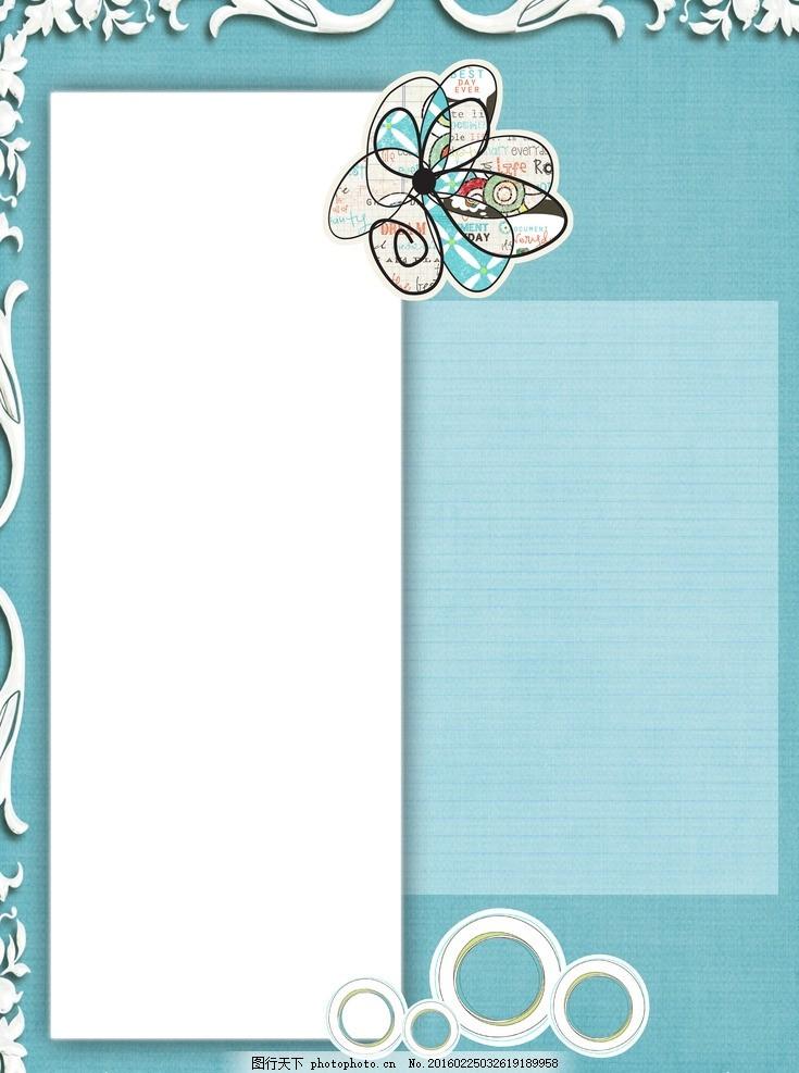 条幅 花边 蓝色 档案 手册 幼儿园 成长册 画 娃娃 纪念 纪念册