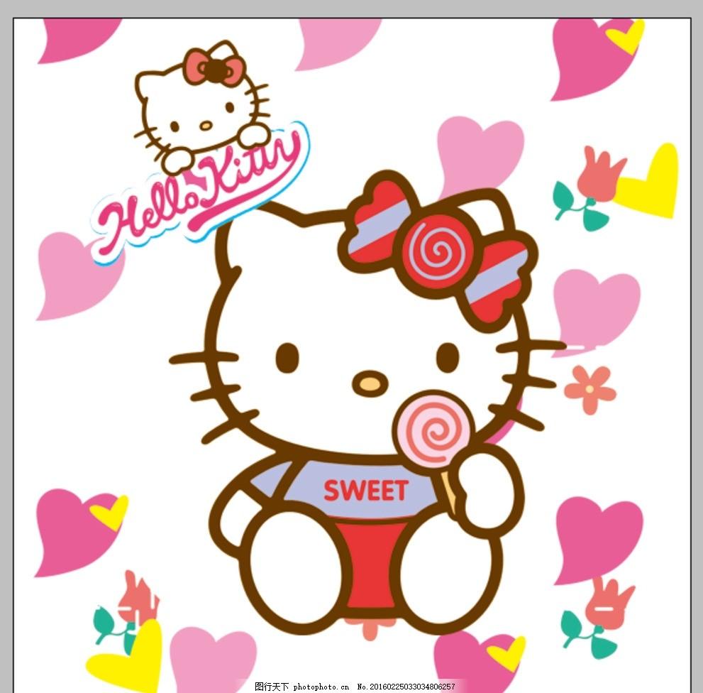凯蒂猫 hello kitty 卡通可爱 源文件