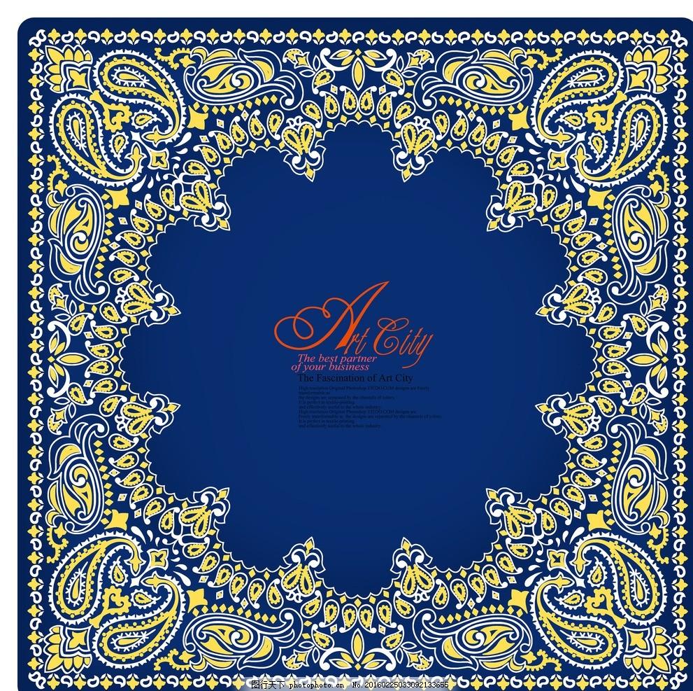 蓝色 花纹 边框 相框 创意 psd分层 边框&amp 花纹 设计 psd分层素材