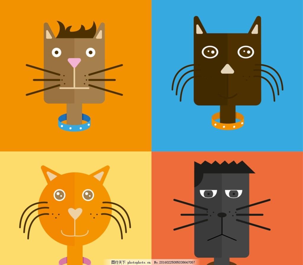 创意猫咪头像 宠物 动物 小猫 插画 背景 海报 画册 广告设计