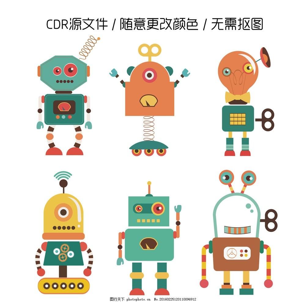 cdr源文件 cdr手绘素材 科技产品 玩具 素材共享 设计 底纹边框 其他