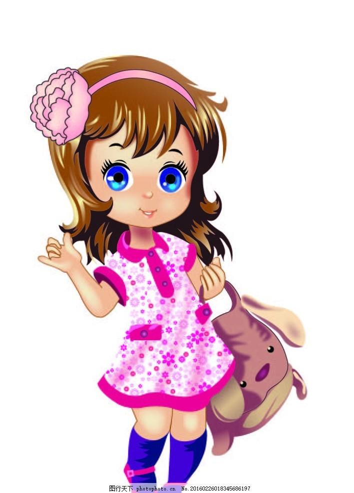 可爱女孩 卡通小女孩 小女生矢量 动漫动画