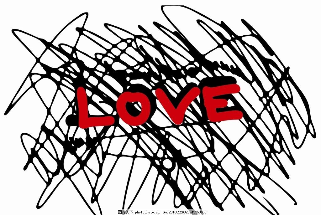 创意涂鸦love 情人节 love涂鸦 手写爱情 创意涂鸦 英文字母 字体设计