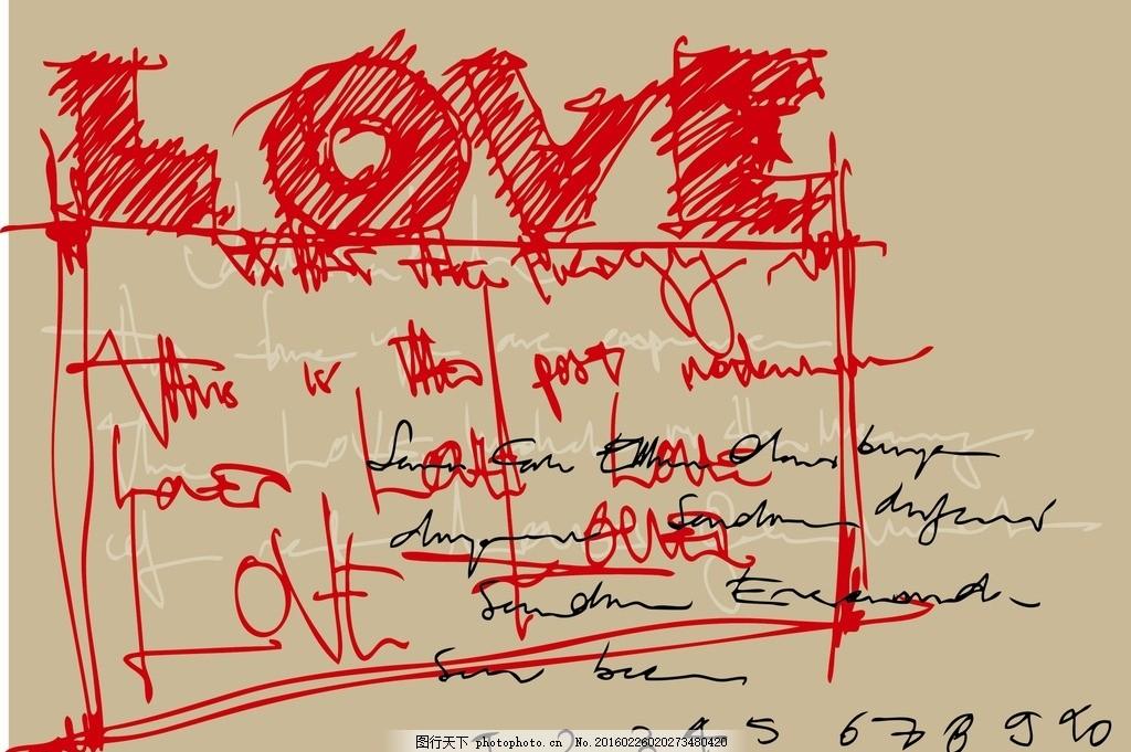 创意love涂鸦 情人节 love涂鸦 手写爱情 创意涂鸦 英文字母 字体设计