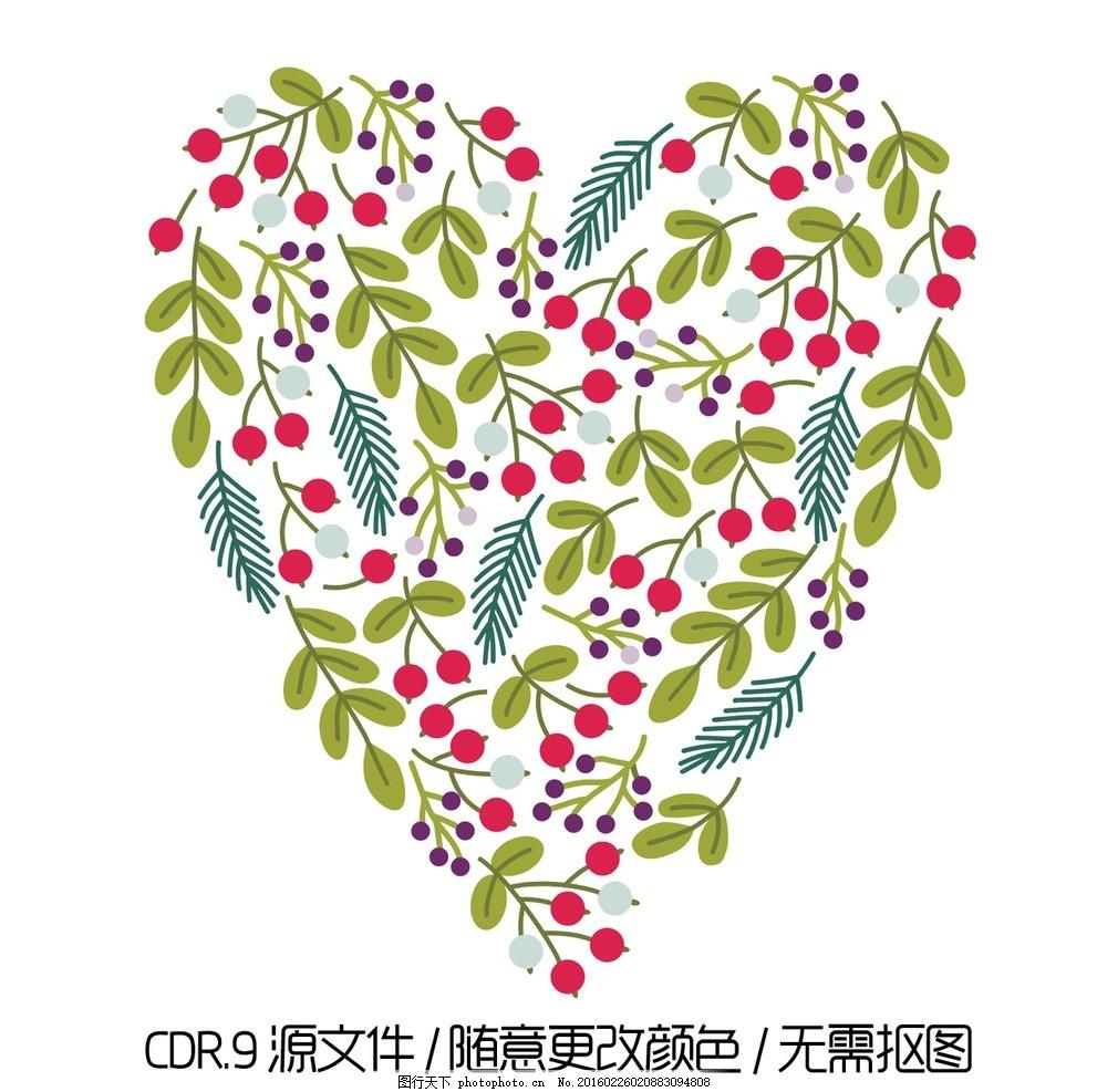 卡通树叶果实矢量图