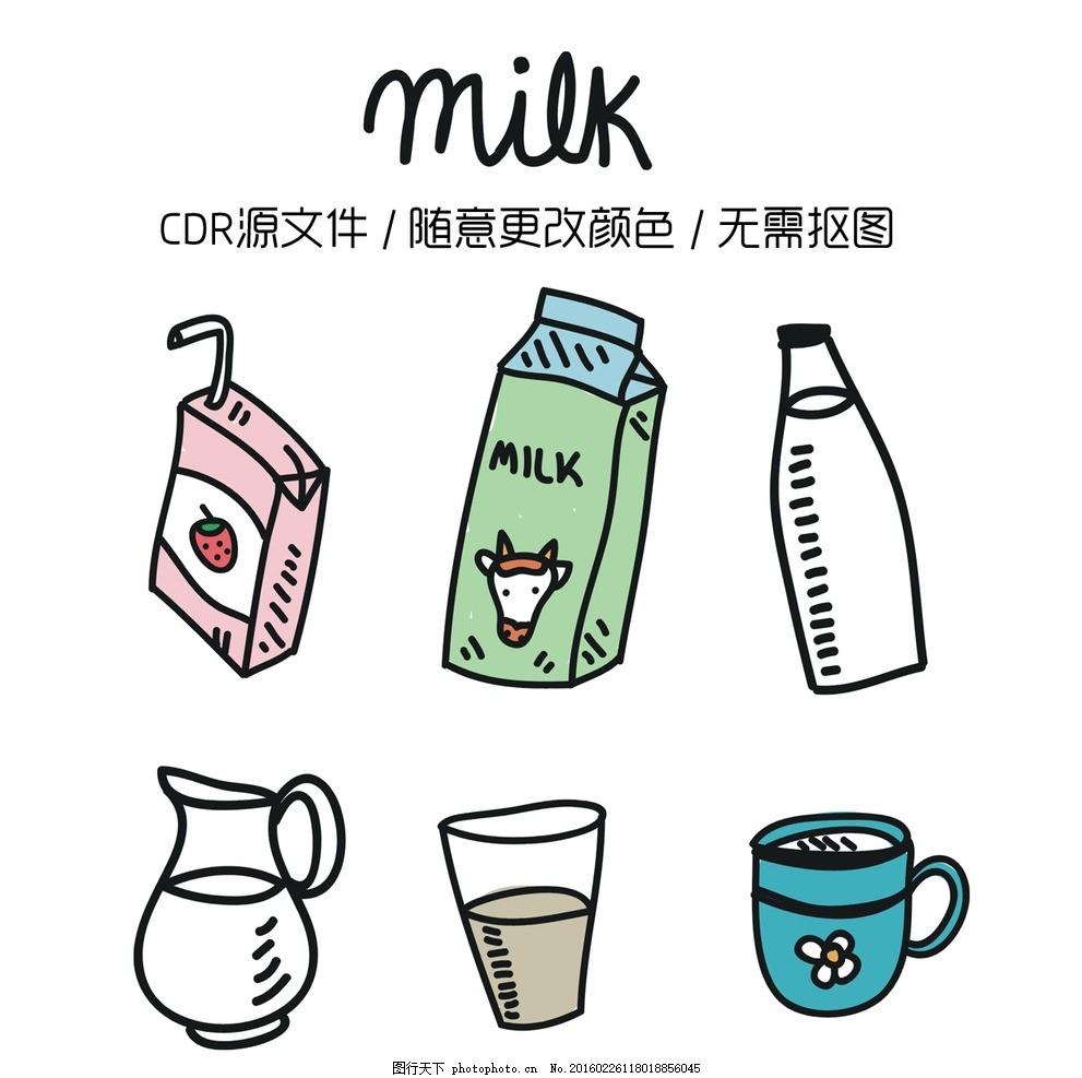 卡通牛奶元素矢量图 手绘牛奶 矢量素材 牛奶盒 手绘矢量图 红色