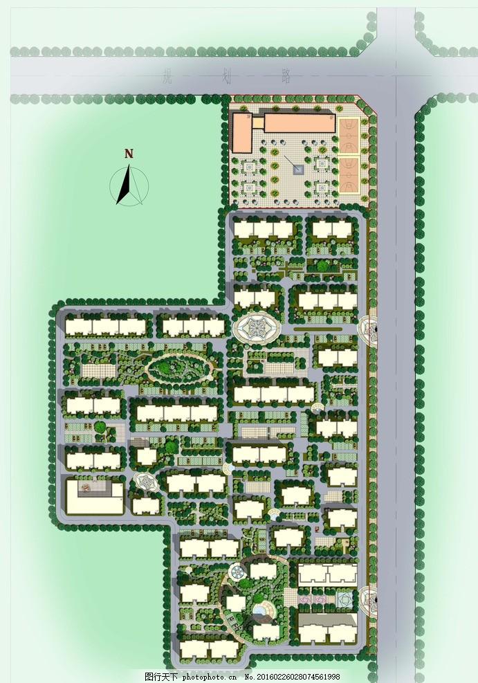 住宅小区总平面图 总平面图 住宅小区 ps素材 ps分层素材 建筑设计