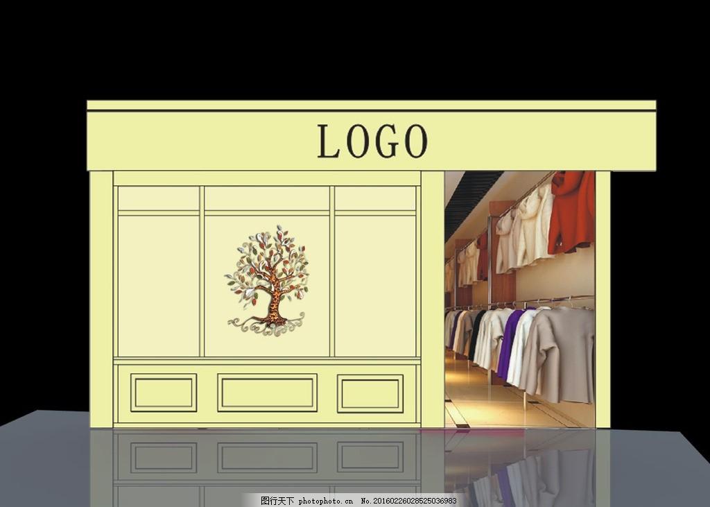 欧式服装店效果图 服装店装修 店面设计 欧式门面 欧式橱窗 服装店