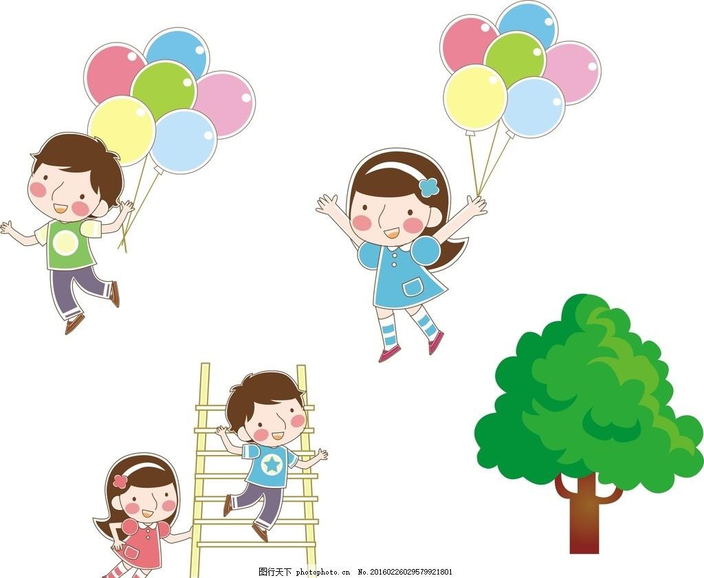卡通儿童 气球 树木 卡通素材 可爱 手绘素材 儿童素材 幼儿园素材