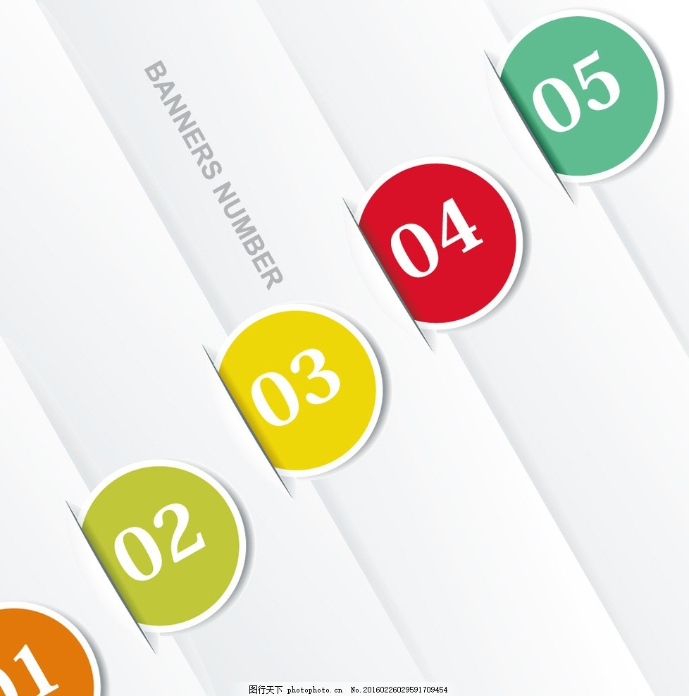 数字标签 数字 标签 序号 圆形 剪纸 贴纸 插画 背景 卡片 海报 画册