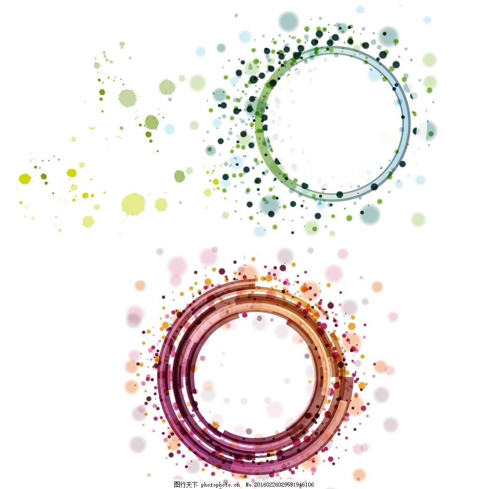 卡通素材 矢量圆圈素材 可爱 素材 矢量图 卡通装饰 卡通 矢量 抽象设计 创意 时尚 可爱卡通 手绘画 矢量素材 手绘 装饰素材 线条 五颜六色 梦幻圆圈素材 梦幻圆圈 圆圈素材 矢量圆圈 卡通圆圈素材 螺旋 装饰圆圈 炫丽圆圈素材 炫丽 唯美 潮流 彩色 放射状圆圈 圆形素材 唯美圆圈素材 设计 广告设计 广告设计 CDR
