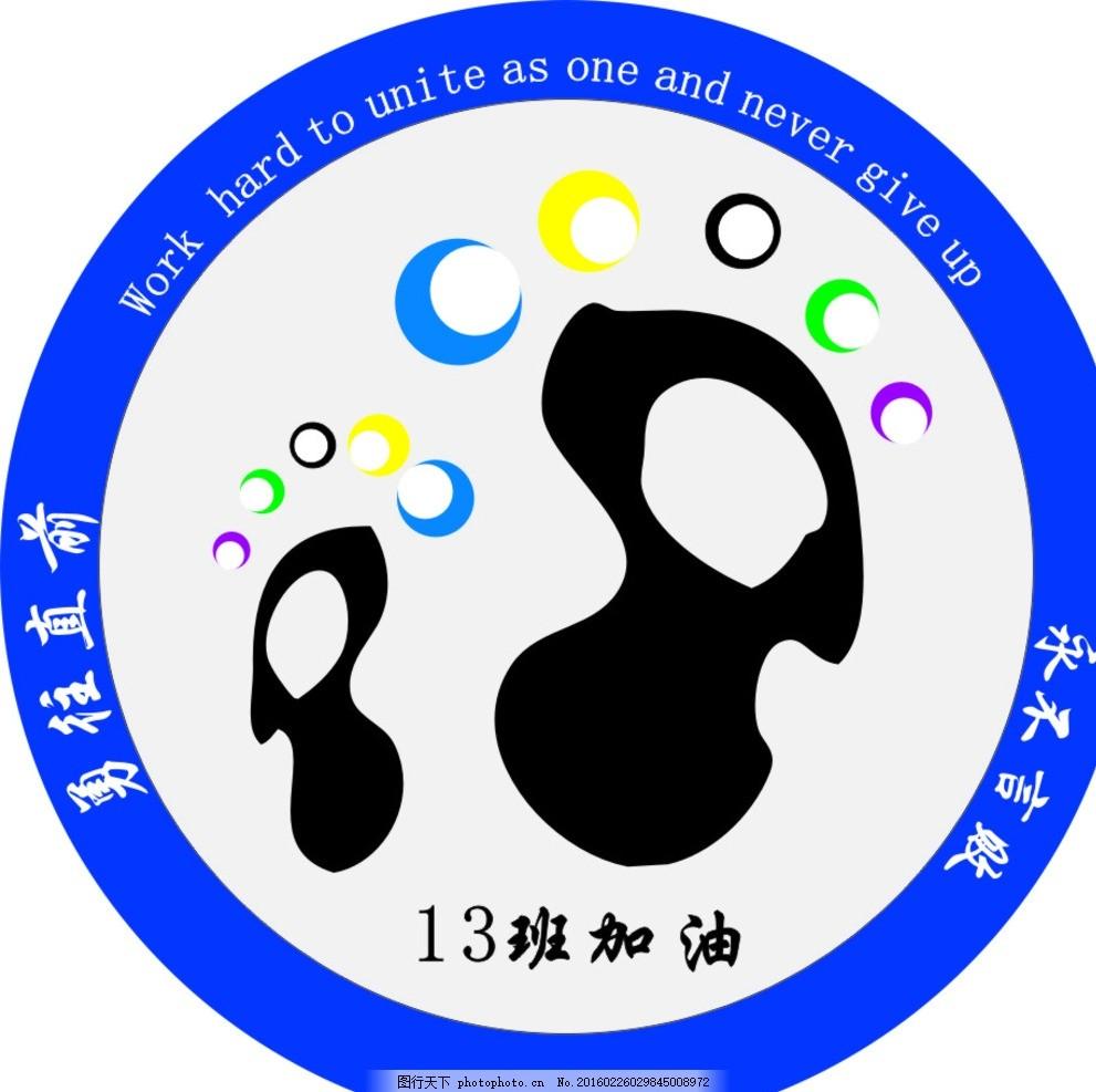 logo logo 标志 设计 矢量 矢量图 素材 图标 991_987