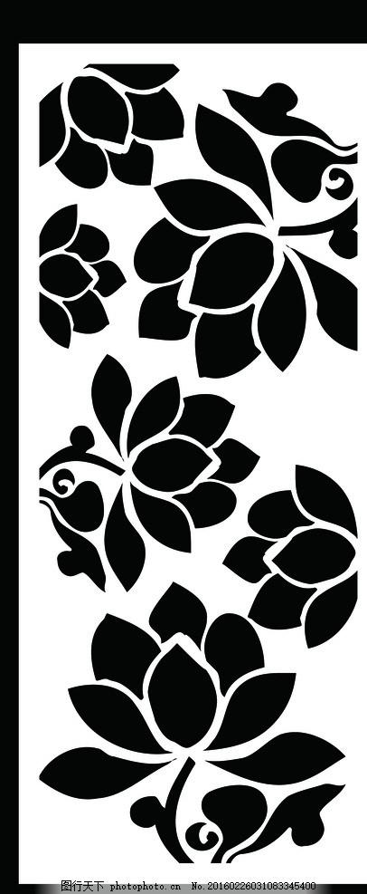 雕花 隔断雕花 中式窗花 中式 中式隔断 中式雕花 中式花纹 pvc雕花