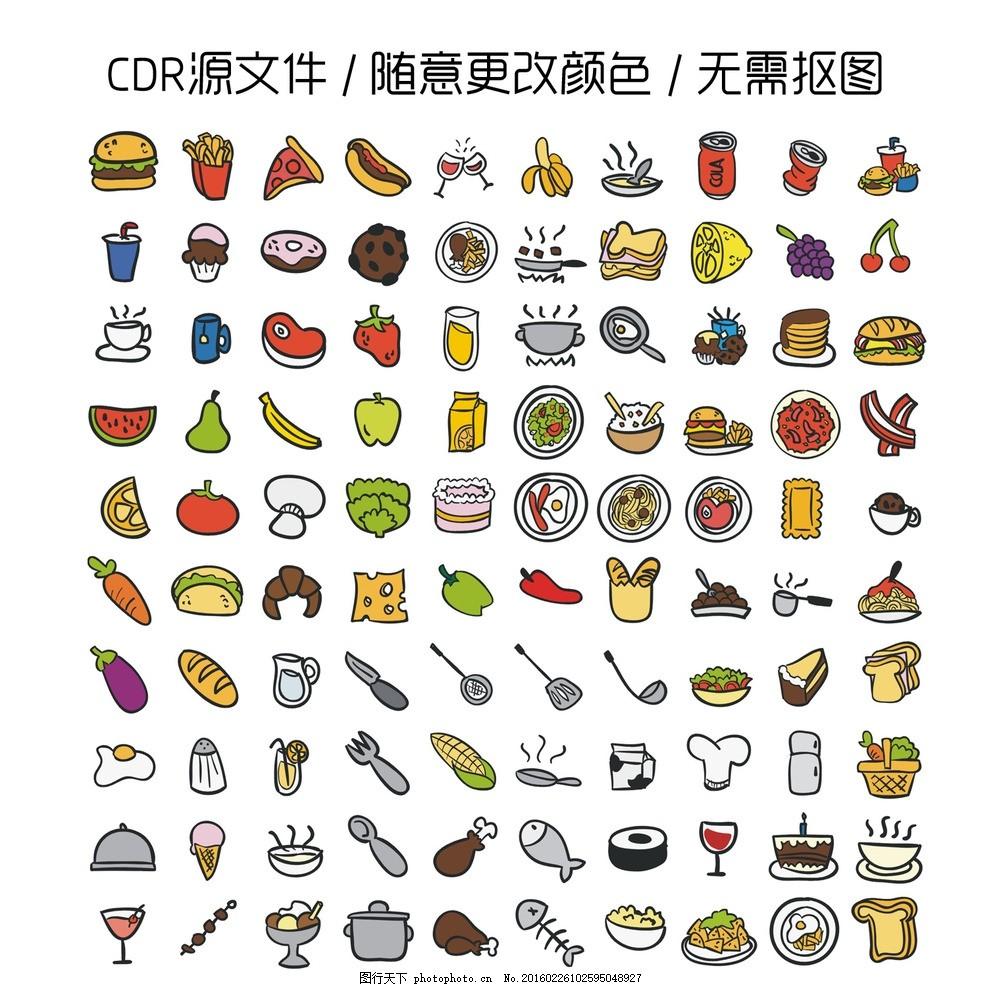 cdr手绘素材 汉堡包 薯条 热狗 披萨 香槟 香蕉 可乐 易拉罐 快餐