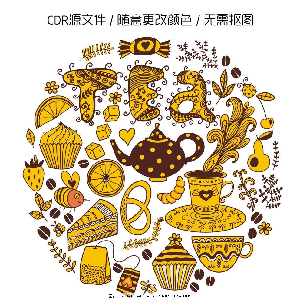 下午茶插画矢量图 手绘插画 下午茶 卡通插画 手绘 cdr 矢量素材 矢量