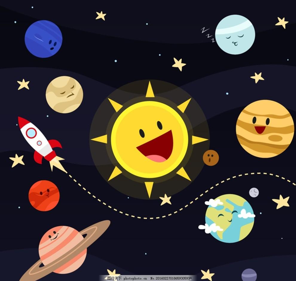 可爱太阳 太阳系 卡通 太空 动漫动画