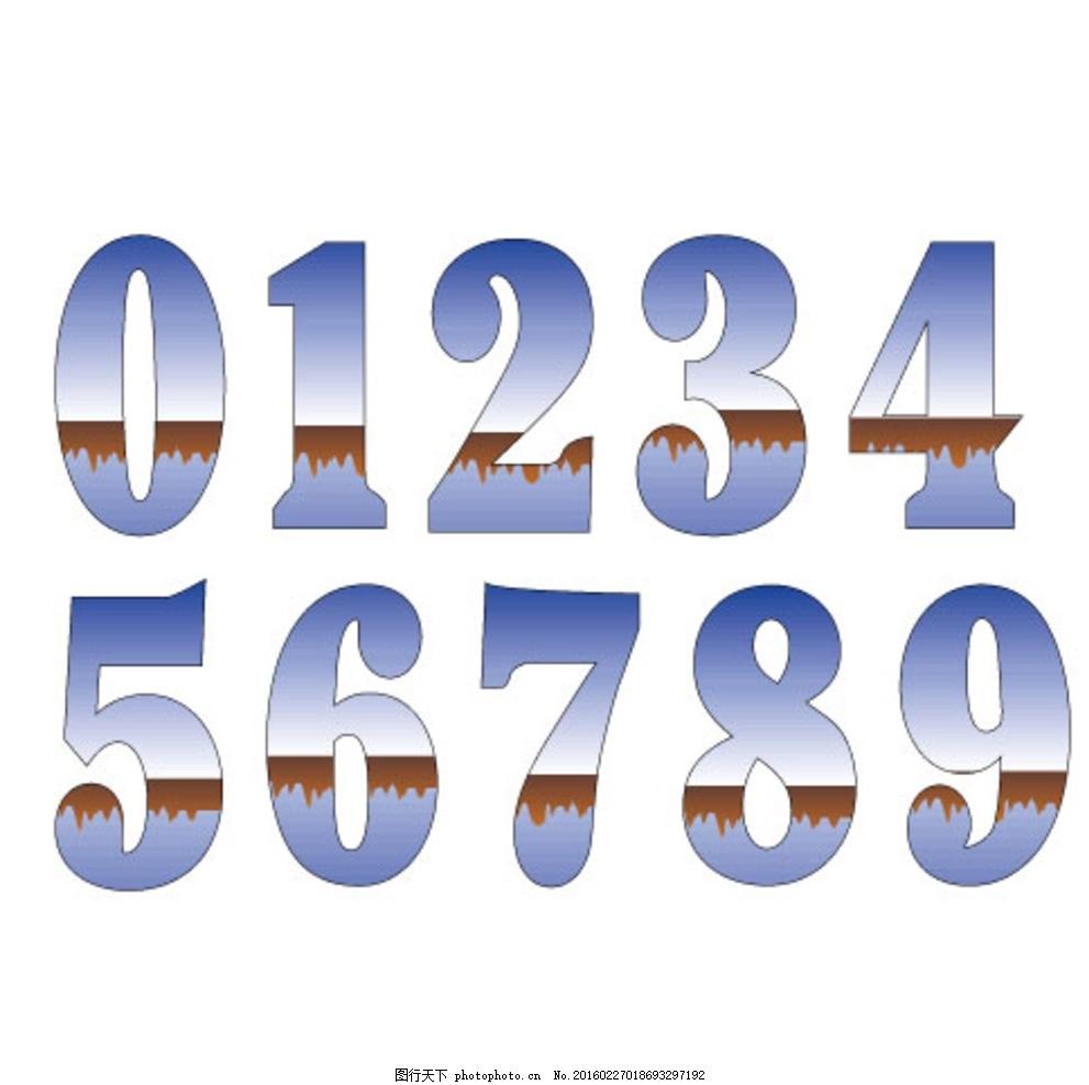 矢量 数字 数学 创意数字 渐变 地面 自然 大自然 蓝色 统一图典图片