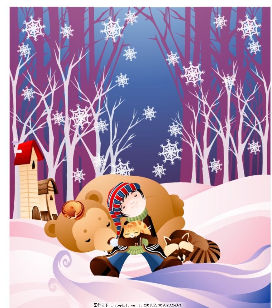 取暖 小动物 小孩 女孩 儿童 童话 冬天 雪天 飘雪 小朋友 大熊 睡觉