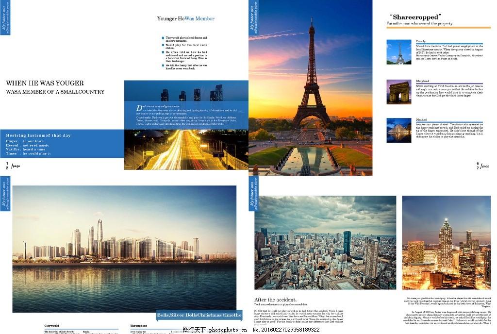 城市简约画册设计 城市 简约 画册 英文 排版 画册设计 设计 广告设计
