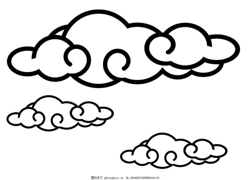 云朵 矢量图 云彩 云朵 白云 天空云 祥云 云 矢量 矢量素材 设计