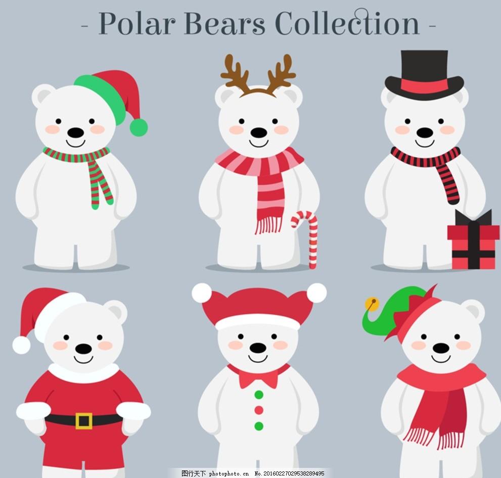 6款可爱北极熊矢量素材 卡通