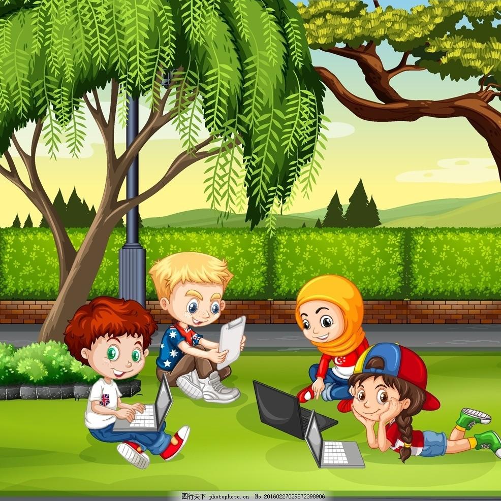 卡通儿童素材 矢量素材 风景插画 自然美景 卡通画 游玩的儿童