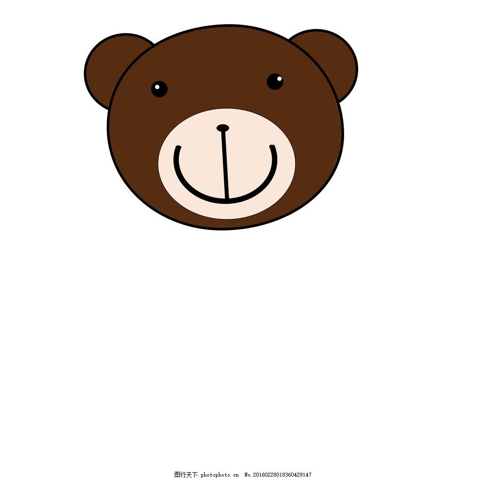 棕色小熊 矢量 可爱 卡通 动漫动画