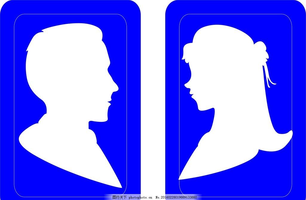 卫生间牌        洗浴 浴池 男女 厕所 设计 标志图标 公共标识标志